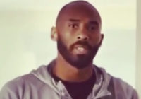 Kobe Bryant PSA - Duchenne Muscular Dystrophy